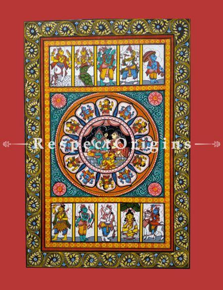 Buy Ram Sita Hanuman Pattachitra Katha -18 X12 in; RespectOrigins
