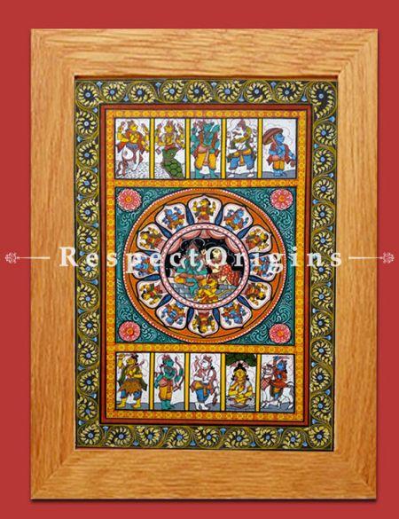 Ram Sita Hanuman Pattachitra Katha; 18x12 in