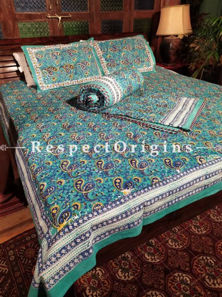 Sabah Luxury Reversible Quilted Pure Organic Cotton Bedding Set; Comforter: 105x85 Inches; Bedspread: 105x90 Inches; Pillow Pair: 28x20 Inches; Cushion Pair: 16x16 Inches; Multi-coloured