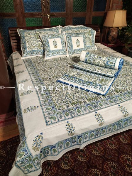Esperanza Floribund A Quilted Reversible Luxury Cotton Bedding Set; Quilt: ; Bedspread:105X90 Inches ; Pillowcase: 28X20 Inches ; Comforter: 105X85 Inches;