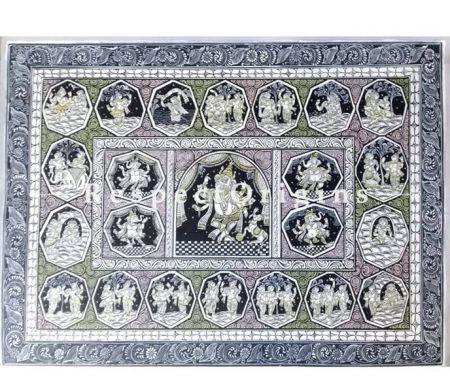 Buy Mahaganapati Pattachitra Painting Canvas Large Horizontal Folk Art of Odisha 13x19; RespectOrigins.com