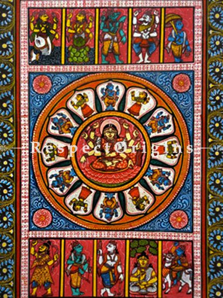 Buy Sitting Durga Pattachitra Katha; 18 X12 in; Respectorgins.com